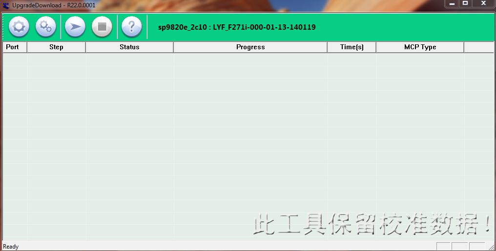 SPD Upgrade Flash Tool: Download - RepairMyMobile in