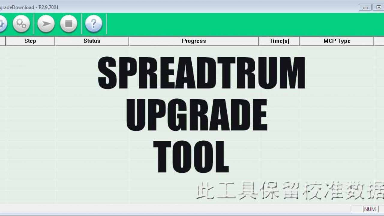 Download Spreadtrum Upgrade Tool (SPD) - RepairMyMobile in