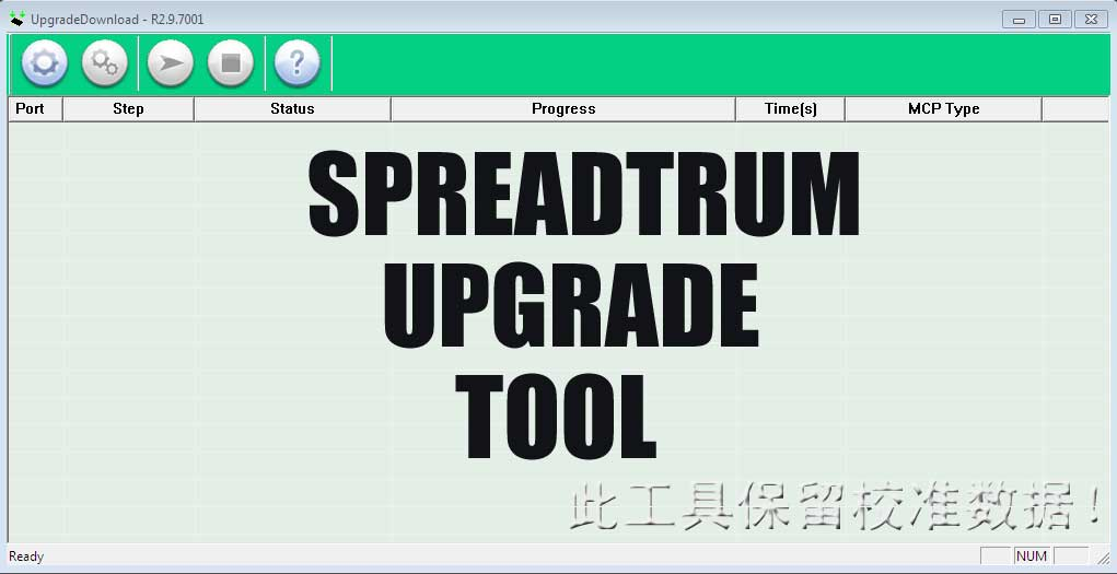 upgradedownload r2.9.9015